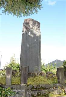 應鷹園のあった場所に立つ、藤原利三郎の功績をたたえる記念碑
