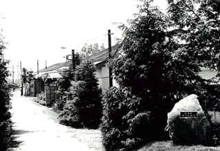 足しげく通った県果樹試験場=昭和40年ごろ