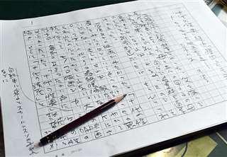原稿はいまだB4の鉛筆で手書き=秋田市河辺の自宅書斎