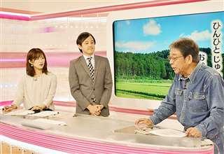 「秋田弁de川柳」の本番前リハーサル=NHK秋田放送局