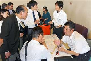 県が県内事業者向けに実施したキャッシュレス決済のセミナー