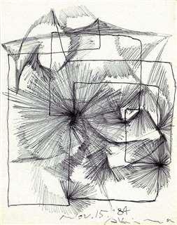 かつてメモ用紙に描いた絵のイメージ