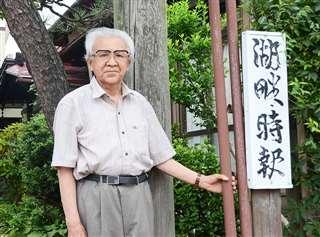 「湖畔時報」の看板が立つ八郎潟町の自宅前で