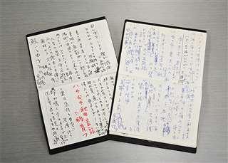 愛用の句帳。字句を練り直し納得のいく作品に仕上げる