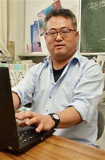 秋田大教育文化学部・本谷研准教授