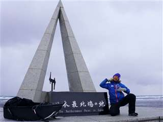 日本最北端の地・宗谷岬に立つ筆者(令和2年元旦)