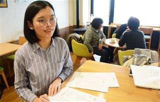 地域おこし協力隊の業務の傍ら、住民向けに台湾語教室も開く蔡さん