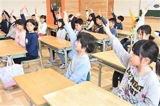 新しい教室で学ぶ上北手小の3年生。全校児童はこの20年で約3倍に増えた