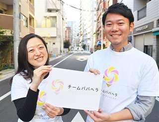 チームババヘラを立ち上げた小松さん(右)と白井さん。「多様なプロジェクトの足場にしたい」と口をそろえる=東京・浅草橋
