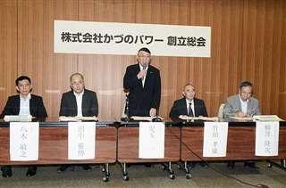 かづのパワーの設立会見で決意を述べる児玉市長(中央)=昨年7月、鹿角市花輪