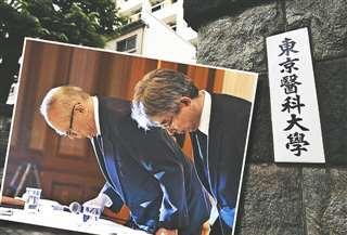 2018年夏に明らかになった東京医科大医学部入試での女子差別。元受験生と大学側が争う裁判が今も続いている