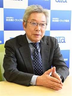 「物流を止めないよう責任感を持って仕事をしていく」と語る赤上会長=秋田市寺内の県トラック協会