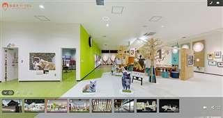 秋田犬ツーリズムのホームページ。大館市にある観光交流施設「秋田犬の里」の秋田犬ミュージアムを紹介する画面