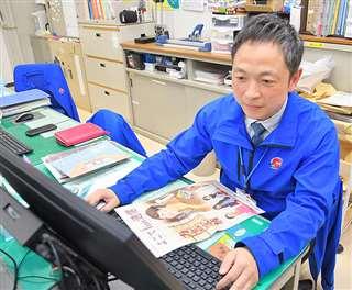 創刊時から「よこてfun通信」に携わっている山本さん