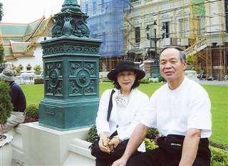 夫婦そろってタイに旅行=平成17年11月