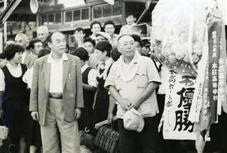 全国高校総体で優勝し歓迎を受ける作左部先生(手前右)=昭和31年、羽後本荘駅前