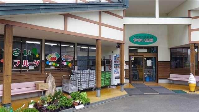 矢島駅から徒歩20分ぐらいの場所にある「やさい王国」