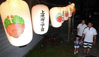 ボタンの絵があしらわれたちょうちんが並ぶ秋田市大町の豊受神社