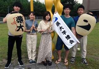 東さん(左端)、森さん(左から2人目)ら県立大学竿燈会のメンバー