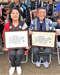 勇悦さん(右)とミサ子さん。2年前のおやま囃子コンクールでそれぞれ最優秀賞に輝き、初めてお祭り期間中に2人きりで写真を撮った=2018年9月9日