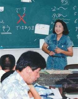 初期の頃の日本語教室