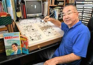 「漫画家人生に後悔は全くない」と話す佐藤さん=羽後町貝沢の自宅