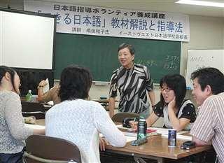 外部講師を招いて開かれたボランティア養成講座
