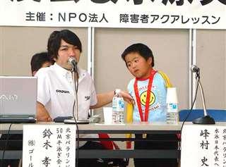 北京パラリンピック金メダリストの鈴木孝幸さんから、メダルをかけてもらった紘汰さん。当時小学2年生