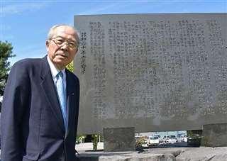 協同組合秋田卸センターの歩みを記した石碑の前で
