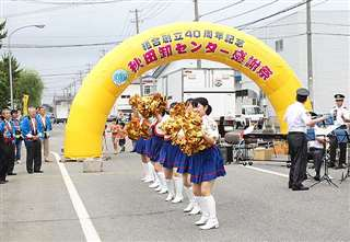 秋田卸センターの設立40周年記念感謝祭=平成22年7月