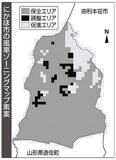 にかほ市の風車ゾーニングマップ素案