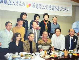 能代で開かれた菊島隆三賞祝賀会