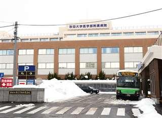 県内の高度医療を担う医学部付属病院