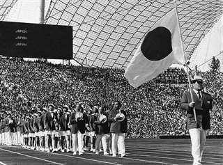 ミュンヘンオリンピック開会式で日本選手団入場=昭和47(1972)年8月26日