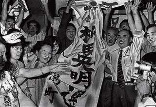 金メダル獲得に沸く八郎潟町の実家=昭和47年8月31日