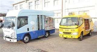 鹿角市が新たに導入した移動図書館車(左)。1代前の車両(右)に比べ、収容できる本の冊数が増えた