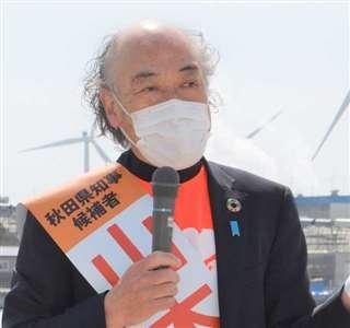 洋上風力発電の必要性を訴える山本候補=27日、秋田市の道の駅あきた港