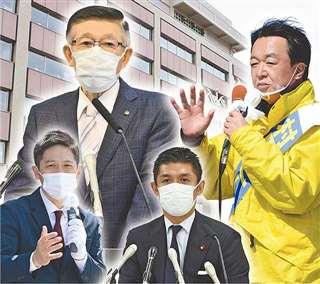 県庁を背景に、左上から時計回りに佐竹氏、村岡氏、寺田氏、鈴木氏(写真はコラージュ)
