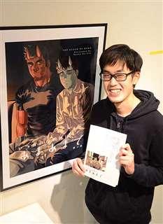秋田美大の卒業制作として「マイノリティーの受難」を研究テーマに、ポスターや漫画を作った佐藤さん=今年2月