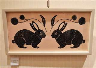黒ウサギがテーマの「君が僕で、僕が君。」