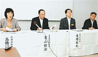 世界遺産登録の動きは、2007年の「北海道・北東北知事サミット」で、4道県共同で暫定リスト入りを目指すことに合意したことから始まった。合意後の会見に臨む4道県の知事ら。右端は当時の寺田典城秋田県知事=北海道旭川市