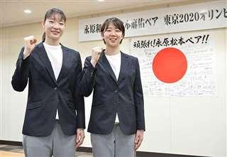 会社の同僚らから応援メッセージをもらい決意を新たにする永原(右)、松本両選手