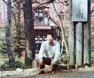 軽井沢に勤めていた頃、長野の上高地で=昭和49(1974)年11月