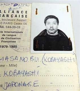 パリ滞在中に通った語学学校の学生証。ひげを伸ばした時代があった