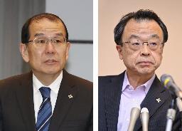 稲田伸夫検事総長、林真琴東京高検検事長